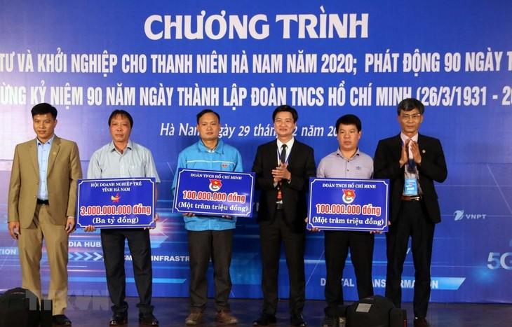 Vietnam fortalece el apoyo a los proyectos de emprendedores jóvenes - ảnh 1