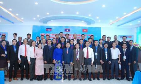 Inauguran séptimo Foro Juvenil de la zona de triángulo de desarrollo Cambodia-Laos-Vietnam - ảnh 1
