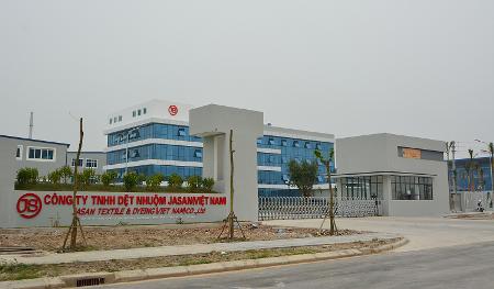 Empresas con capitales foráneos operan con eficiencia en Hai Phong - ảnh 1