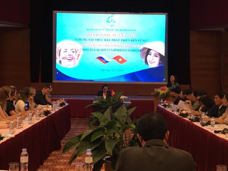 Celebran Foro de Mujeres Vietnam–Rusia - ảnh 1