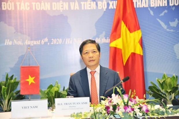 Vietnam participa en reunión virtual del Consejo del CPTPP - ảnh 1