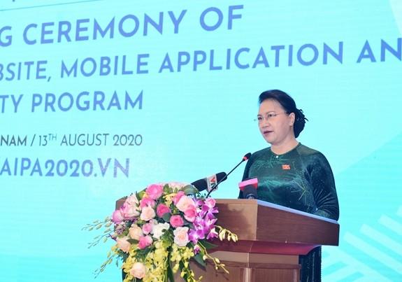 Lanzan sitio web y aplicación para dispositivos móviles de la AIPA 2020 - ảnh 1