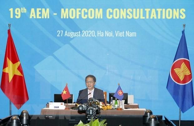 Asean y Estados Unidos amplían cooperación comercial - ảnh 1