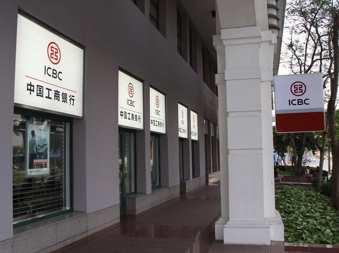 ICBC河内分行行长:在越南开设分行是正确的 - ảnh 3