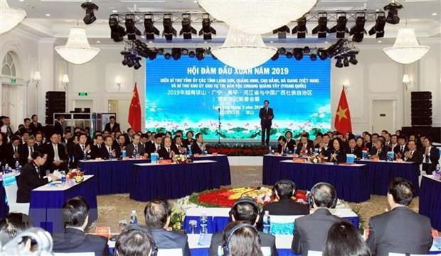 越南四省省委书记与中国广西壮族自治区党委书记举行会晤 - ảnh 1