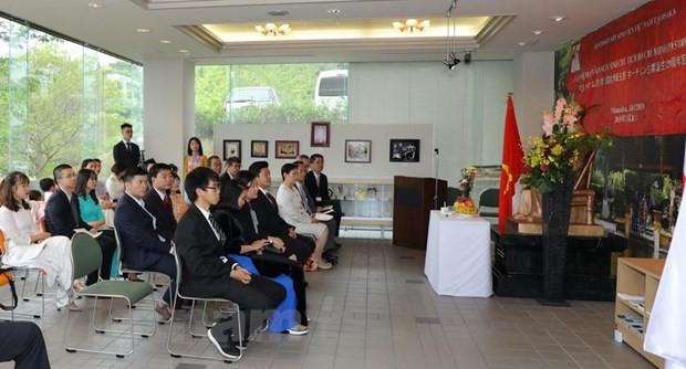 纪念胡志明主席诞辰129周年活动在世界多个国家举行 - ảnh 1