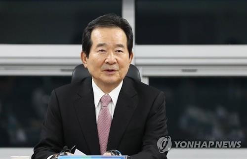 韩国国会通过总理任命案丁世均成为第46任总理 - ảnh 1
