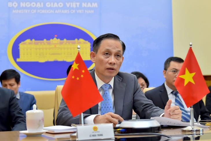 越中双边合作指导委员会秘书长视频会议 - ảnh 1