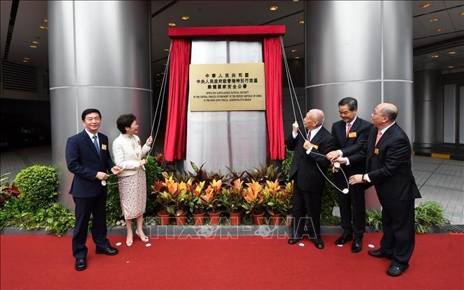 中国政府驻香港维护国家安全公署正式揭牌 - ảnh 1