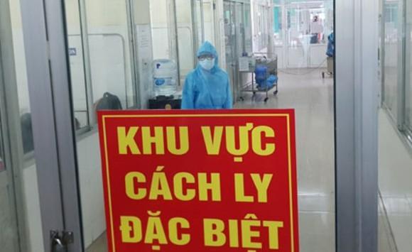 7月22日越南新增5例新冠肺炎确诊病例 - ảnh 1