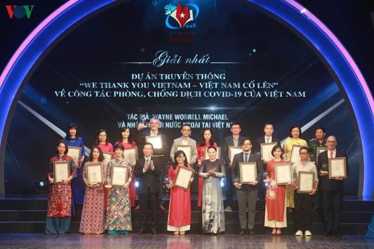 阮氏金银出席第六次全国对外新闻奖颁奖仪式 - ảnh 1