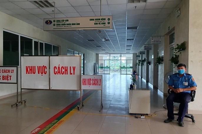 越南新增1例新冠肺炎确诊病例 - ảnh 1