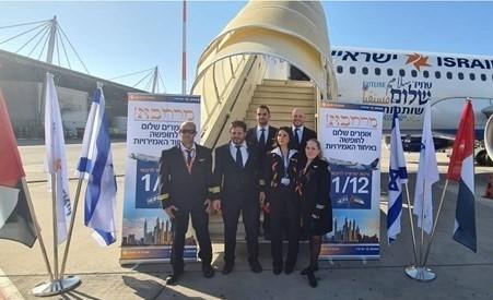 以色列首趟客运航班抵达阿联酋机场 - ảnh 1
