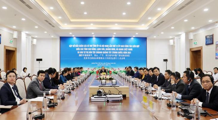 扩大与中国广西壮族自治区交流与合作 - ảnh 1