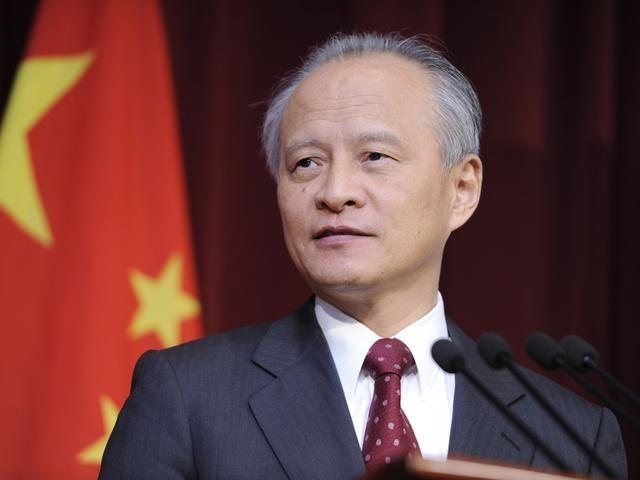 中国驻美大使:美国对华政策正经历新一轮重构 - ảnh 1