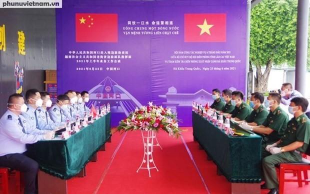 越南老街省与中国云南省配合加强边境管理 - ảnh 1