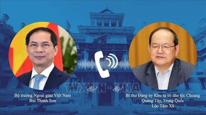 加强越南各地与中国广西的友好合作 - ảnh 1