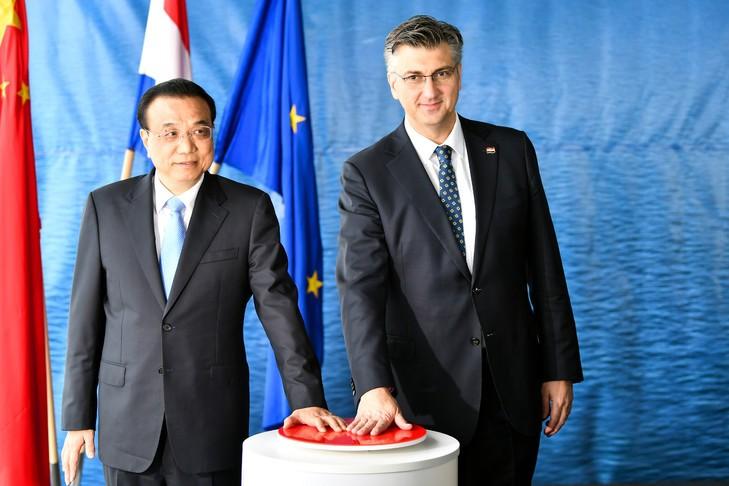 Sommet des 16+1 en Croatie : la Chine continue de se placer en Europe - ảnh 1