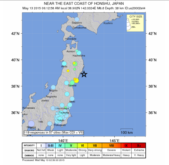 Powerful quake in Japan - ảnh 1