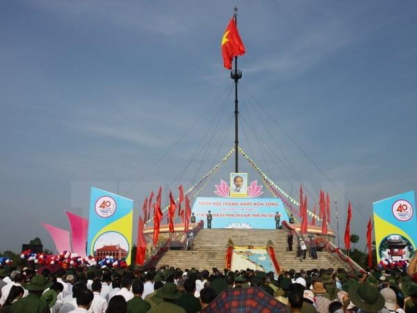 """Der Hissen der Nationalflagge """"Vereinigung des Landes"""" in Quang Tri - ảnh 1"""