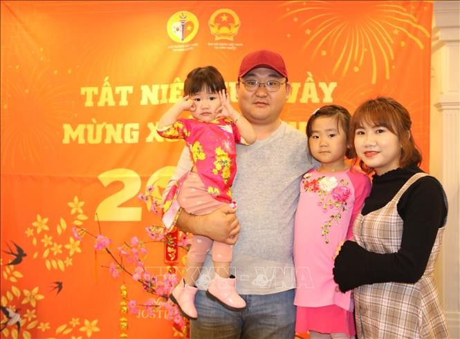 Der Verband der in Südkorea lebenden Vietnamesen organisiert das Treffen zum Neujahrsfest - ảnh 1