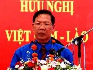 Gặp gỡ Hữu nghị thanh niên Việt Nam - Lào 2012 - ảnh 3