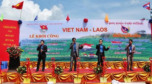 Gặp gỡ Hữu nghị thanh niên Việt Nam - Lào 2012 - ảnh 2