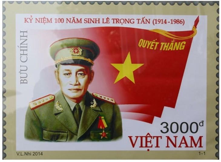 """Phát hành bộ tem """"Kỷ niệm 100 năm ngày sinh Đại tướng Lê Trọng Tấn"""" - ảnh 1"""