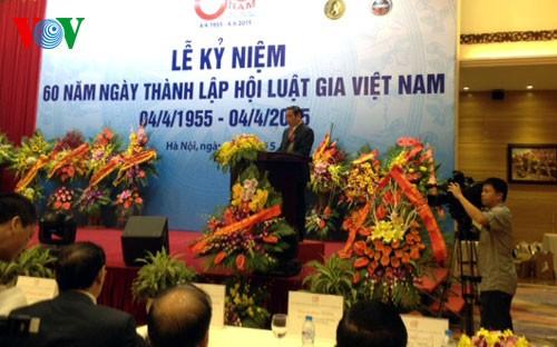 Kỷ niệm 60 năm thành lập Hội Luật gia Việt Nam - ảnh 1