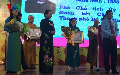 """Thành phố Hồ Chí Minh tuyên dương 125 gương điển hình """"Người tốt, việc tốt"""" giai đoạn 2010 – 2015 - ảnh 1"""