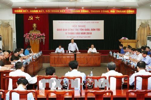 Во Вьетнаме наблюдаются позитивные изменения в религиозной жизни - ảnh 1