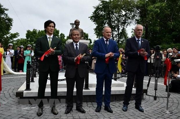 Сквер во Владивостоке назвали именем Хо Ши Мина - ảnh 1