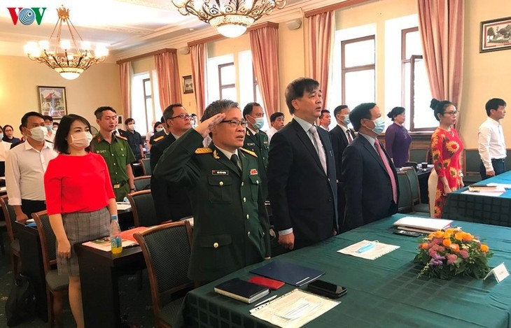 Состоялась расширенная конференция парткома Вьетнама в России - ảnh 1