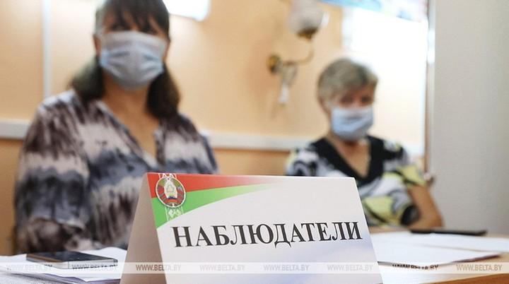 В Беларуси начались президентские выборы - ảnh 1