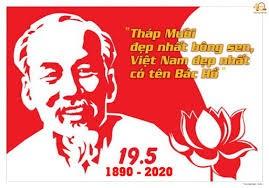 Acara peringatan HUT ke-130 Lahirnya Presiden Ho Chi Minh direncanakan akan diadakan pada tanggal 17/5 - ảnh 1