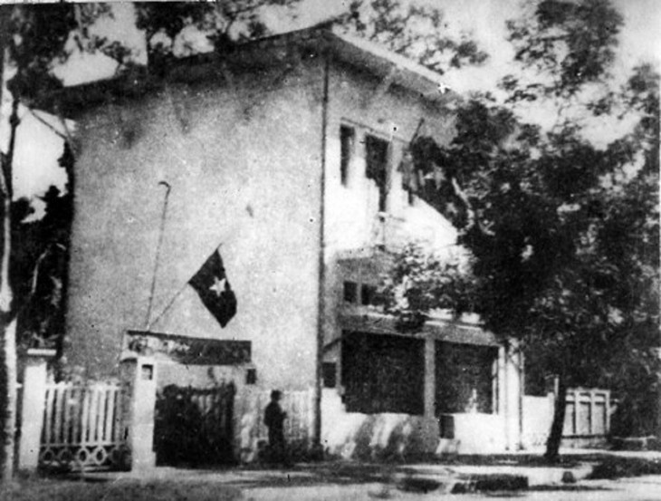 Peringatan HUT ke-76 Hari Revolusi Agustus (19/8/1945-19/8/2021: Ingatkan Hari-Hari Bulan Agustus yang Heroik  - ảnh 9