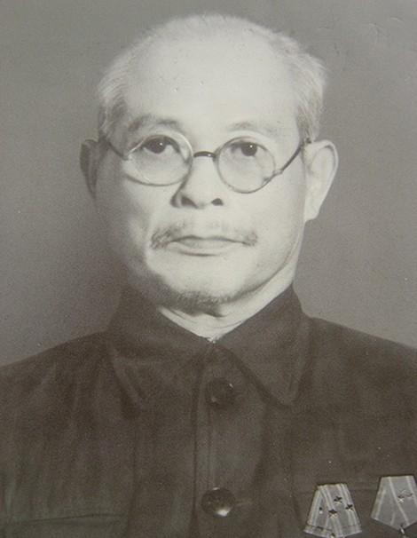 Le Vietnam célèbre le 130e anniversaire de la naissance de Bui Bang Doan - ảnh 1