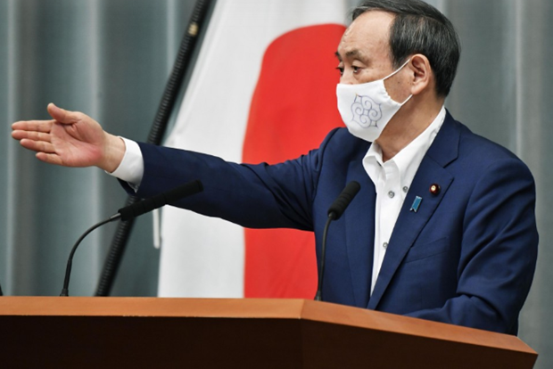 Japan opposes any actions that raise tensions in the East Sea - ảnh 1