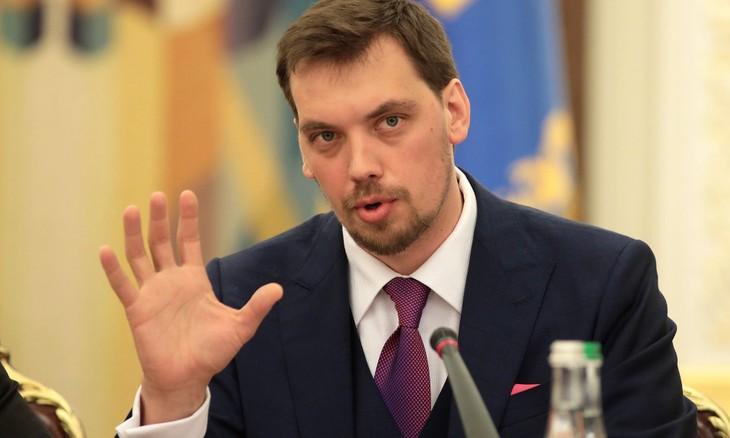 PM Ukraina meletakkan jabatan - ảnh 1