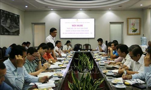 Kota Ho Chi Minh memikirkan dan membantu para pekerja yang terkena dampak karena wabah Covid-19 - ảnh 1