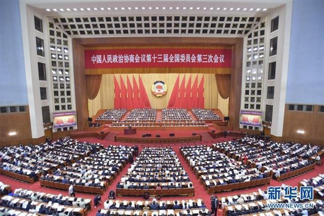 Pembukaan Persidangan ke-3 Kongres Rakyat Nasional Tiongkok Angkatan XIII - ảnh 1