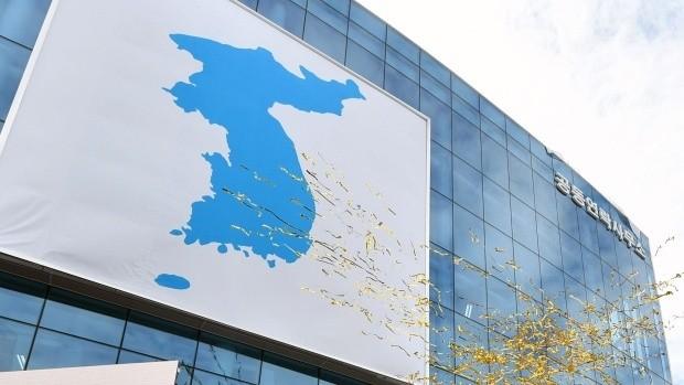 """RDRK telah meledakkan kantor penghubung di zona industri bersama """"Kaesong"""" - ảnh 1"""
