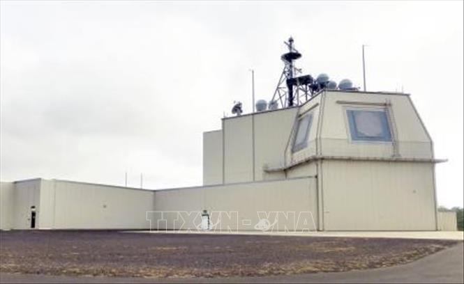 "Jepang membatalkan rencana penggelaran sistem pertahanan rudal ""Aegis Ashore"" - ảnh 1"