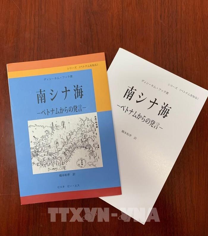 Buku tentang kedaulatan Pulau Laut Vietnam yang diterjemahkan dan diedarkan di Jepang - ảnh 1