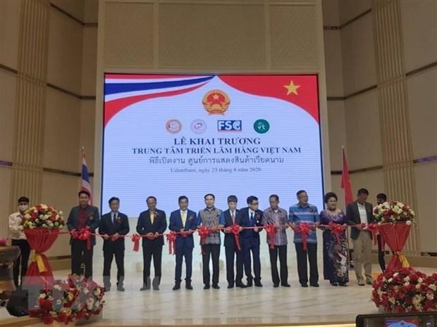Peresmian pusat pameran barang Vietnam berkualitas tinggi di Thailand - ảnh 1