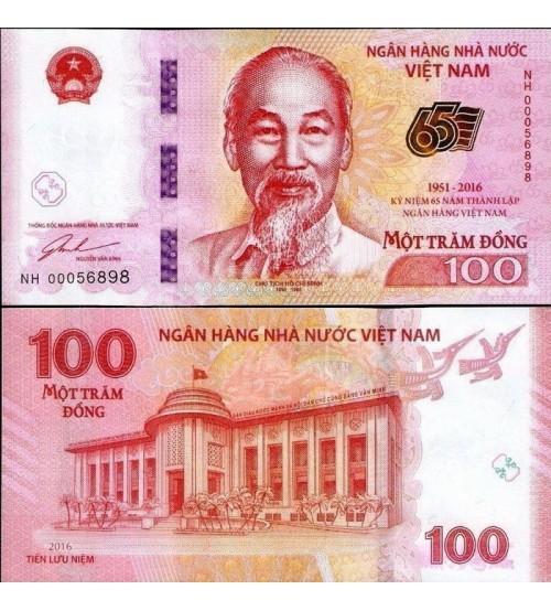 Perkenalan Sepintas tentang Uang Peringatan Vietnam dan Pagoda Tam Chuc - ảnh 1