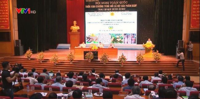 """Landeskonferenz über das Programm """"Jede Gemeinde hat ein eigenes typisches Produkt"""" - ảnh 1"""