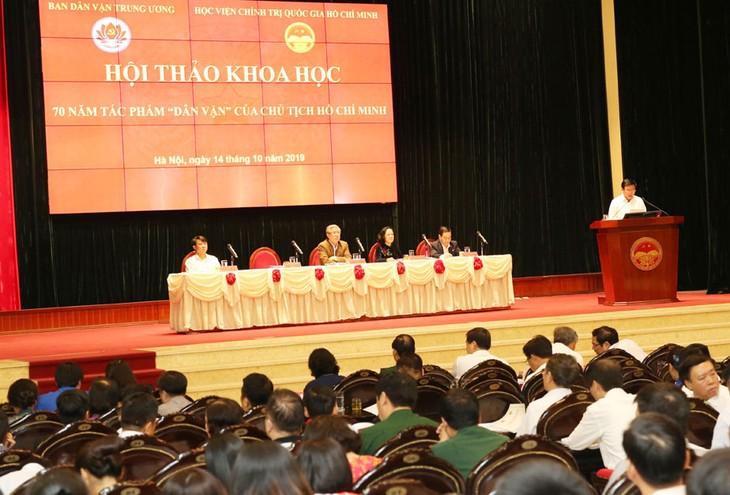 """Online-Konferenz zum 70. Jahrestag des Werks """"Öffentlichkeitsarbeit"""" des Präsidenten Ho Chi Minh - ảnh 1"""