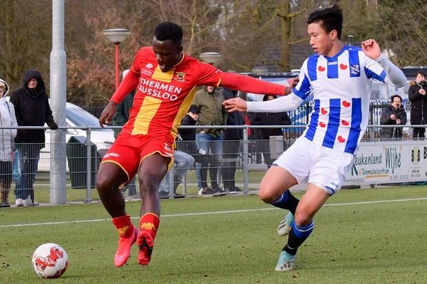 Vertrag des vietnamesischen Verteidigers mit dem Klub SC Heerenveen kann um ein weiteres Jahr verlängert  - ảnh 1