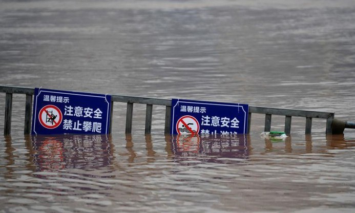 Premierminister Nguyen Xuan Phuc fragt durch Telegramm nach Fluten in China - ảnh 1